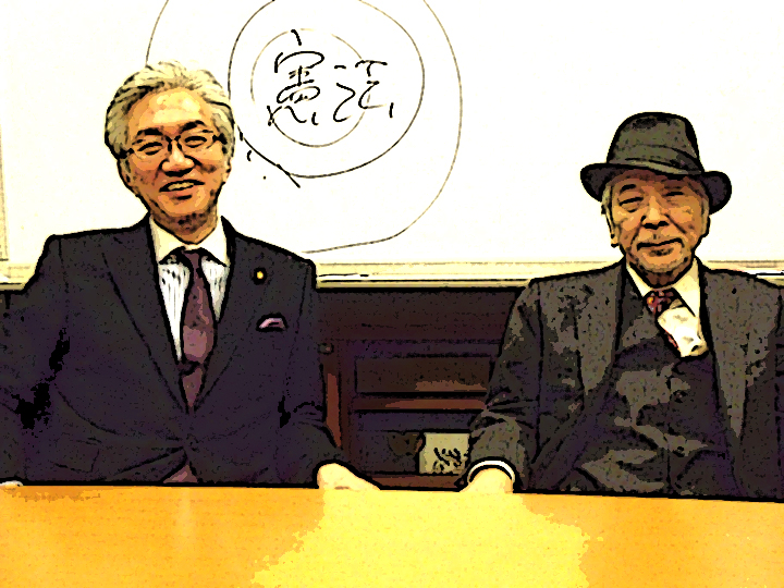 「西田昌司×西部邁直言対談」